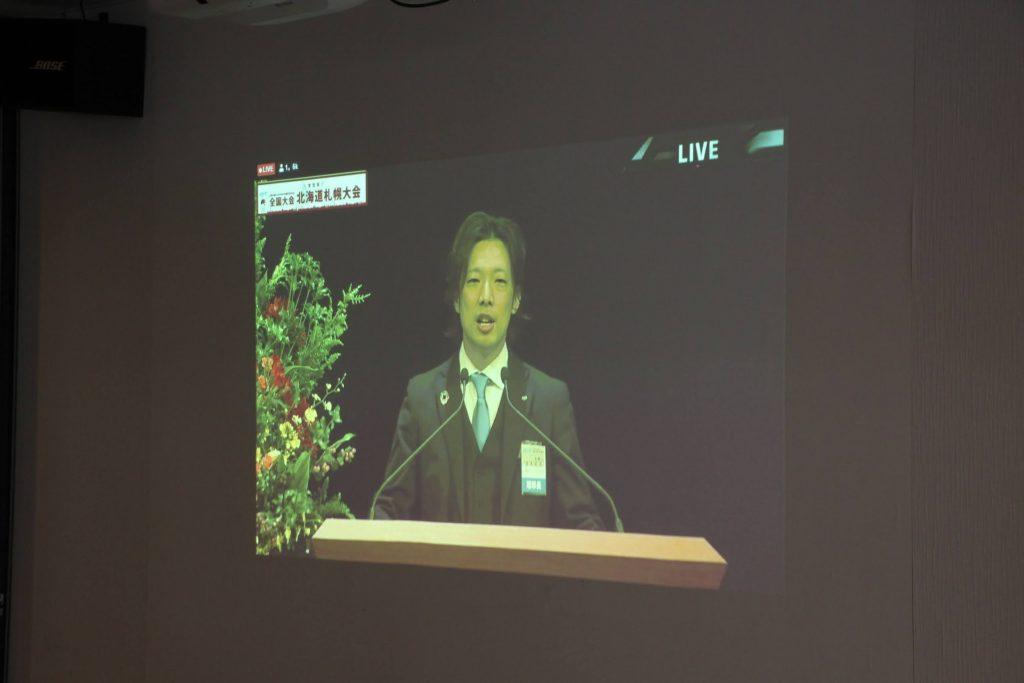 第69回全国大会北海道札幌大会 事業報告