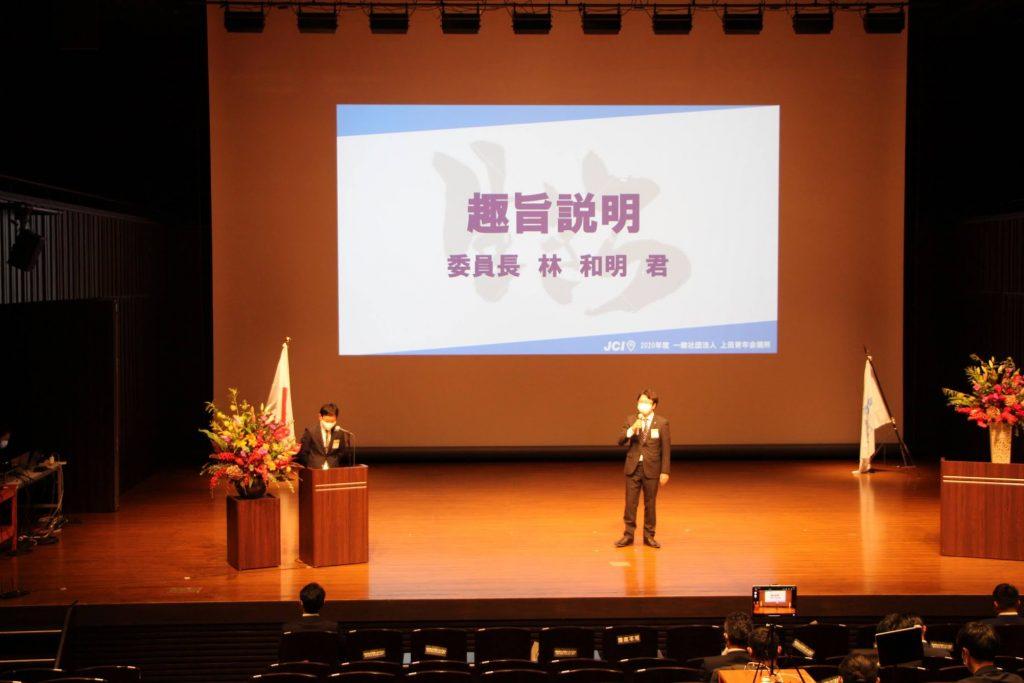 10月委員会事業 事業報告