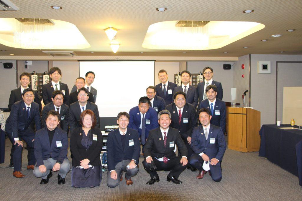 2021年度 オンライン京都会議 事業報告