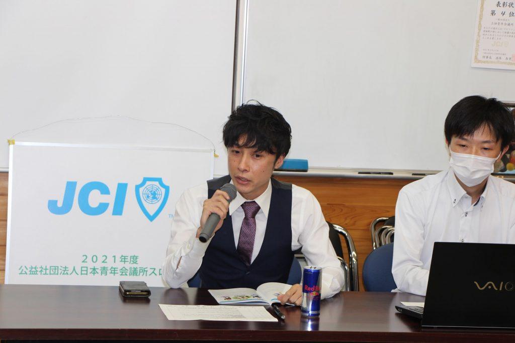 直前理事長講和並びに準会員セミナー 事業報告