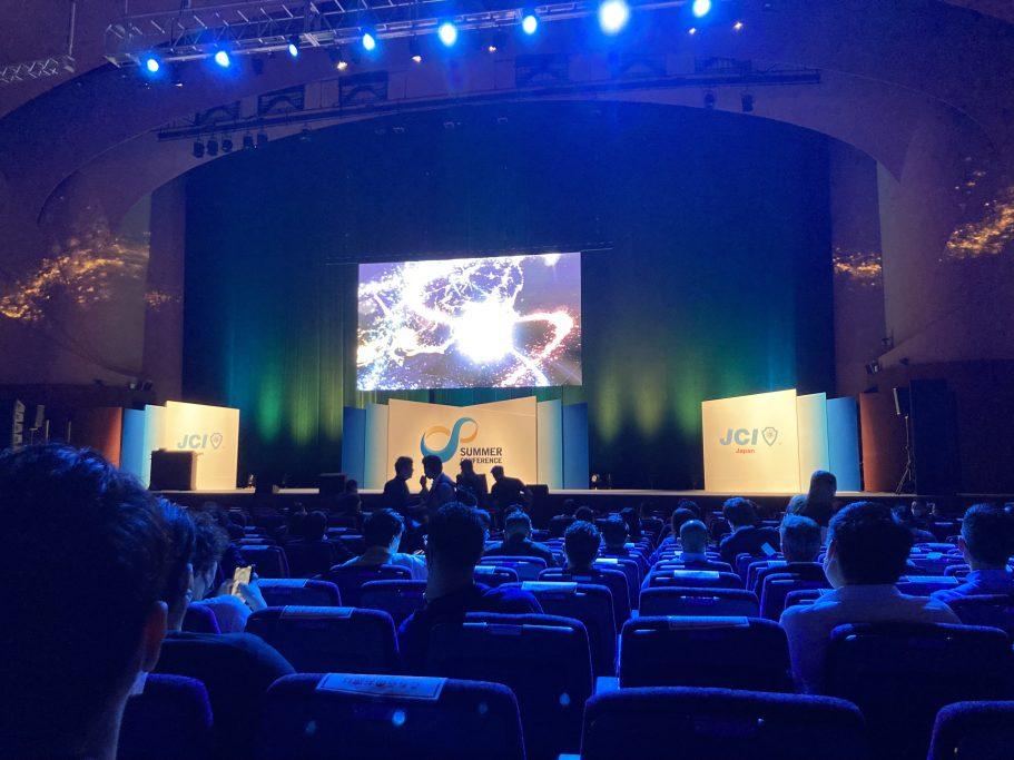 サマーコンファレンス2021 事業報告